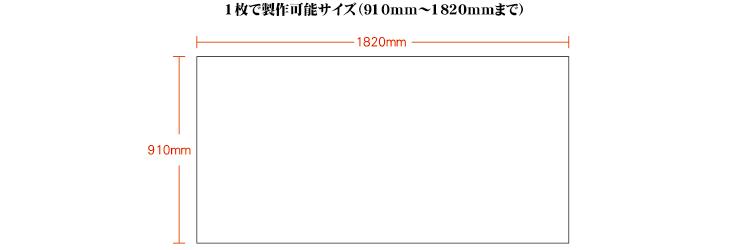 サイズ-01bb