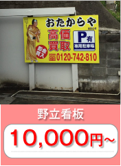 price_03_nodate