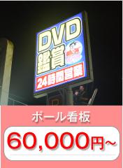 price_07