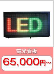 price_09