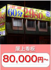 price_10