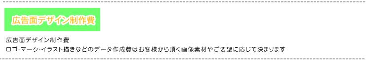 ttl_price_02