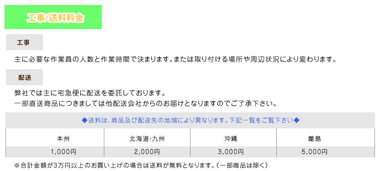 ttl_price_03