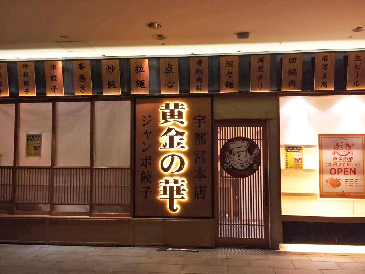 hakomoji_kanban_02