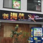 karaoke0118tt