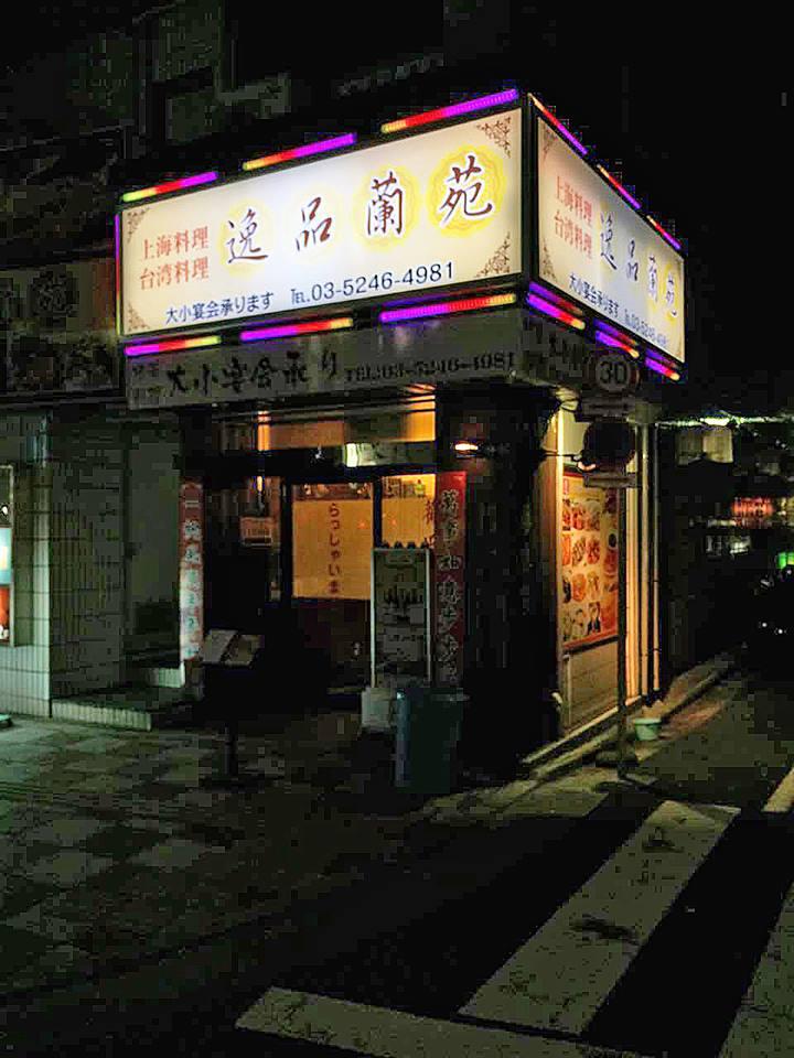 restaurant_ffsheet_k02