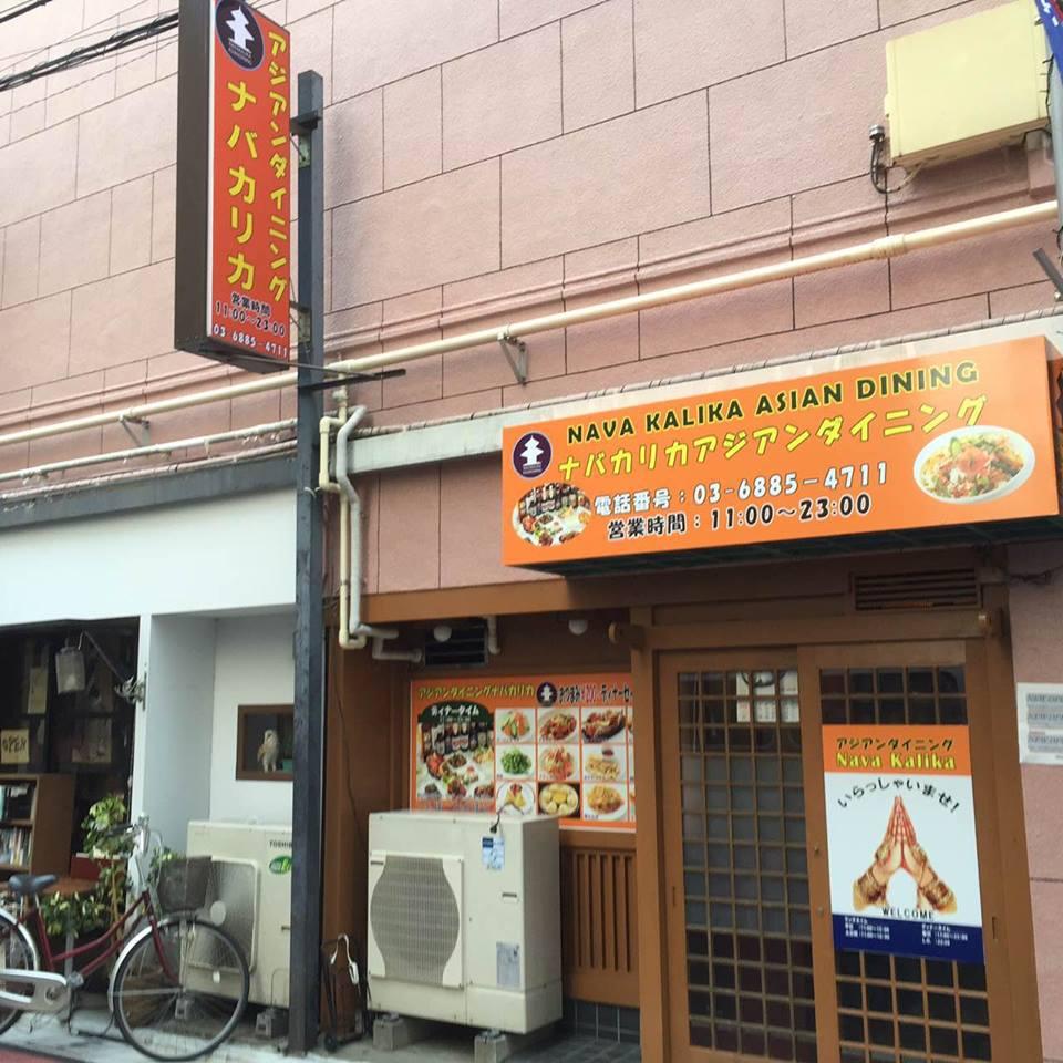asian restaurant kanban 02