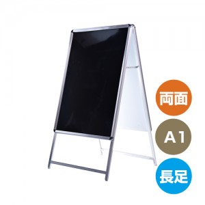 両用式A型ボード(黒板)両面