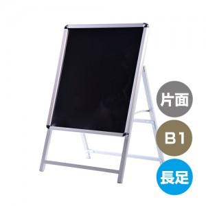 両用式A型ボード(黒板)片面