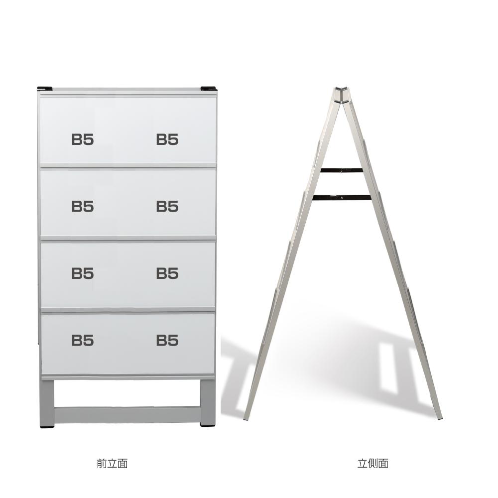 CCSK-B5Y16R