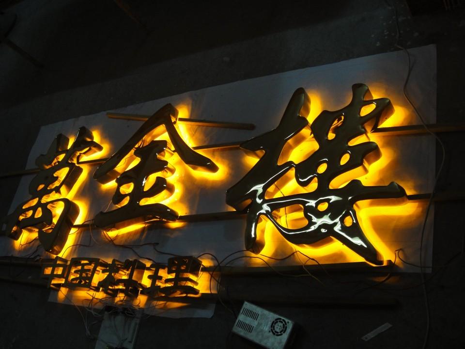 LEDバッグチャンネル