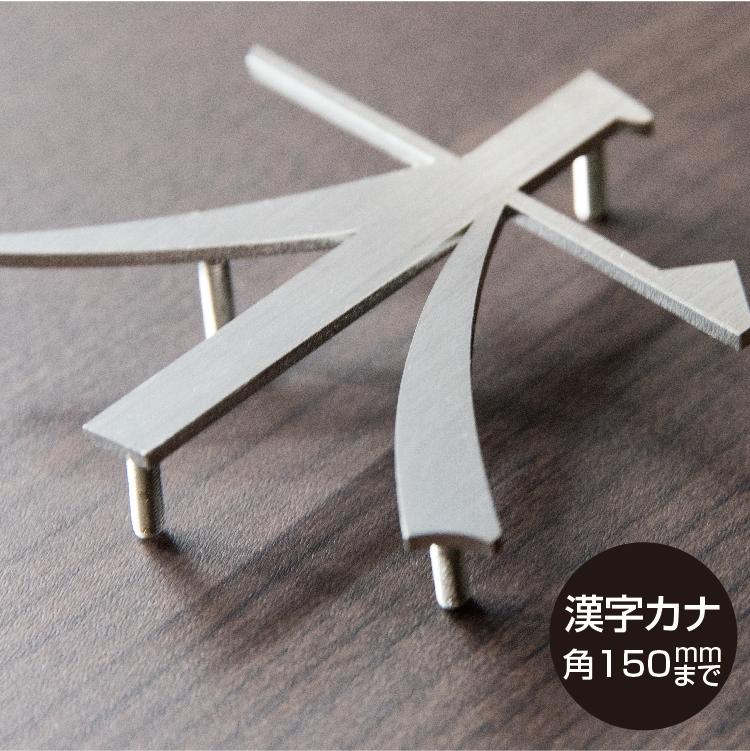 KS-JPN-80-07