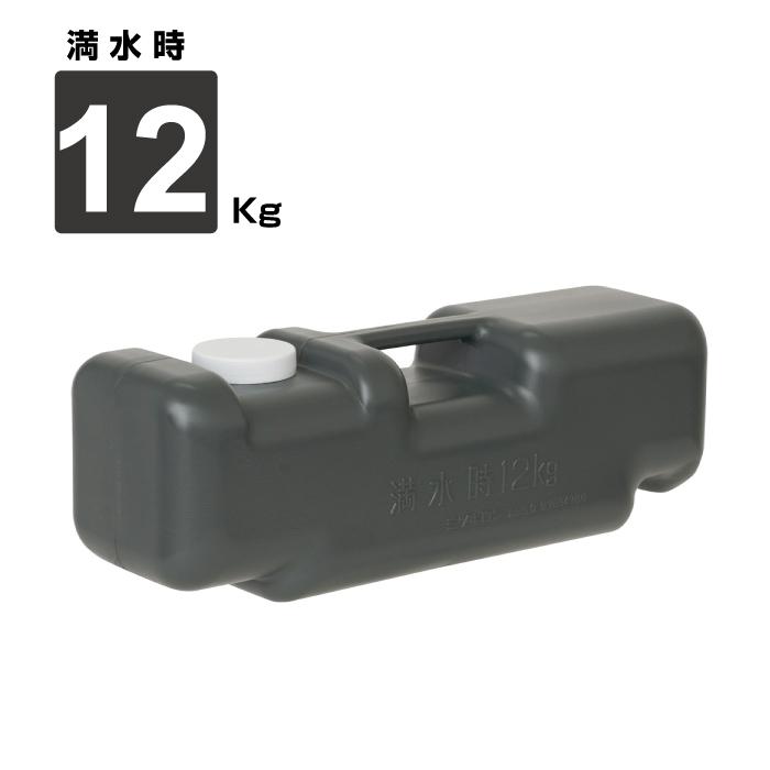 weight01
