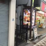 飲食店の4面看板