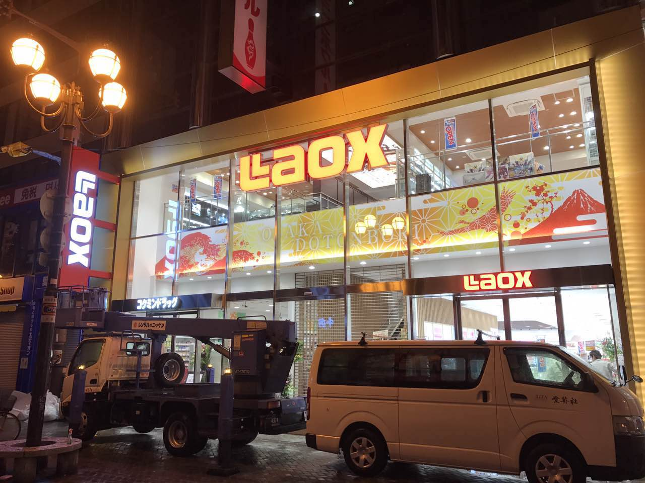 laox店舗