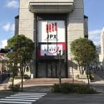 東京証券取引所工事