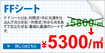 home_print_ff
