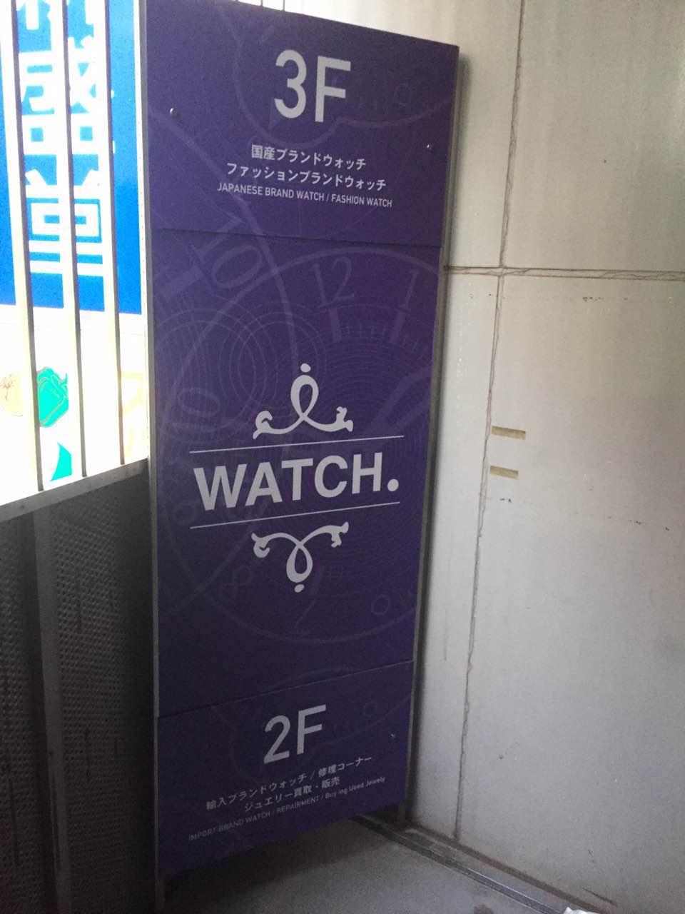 販売店看板-ガラスサイン/チャンネル文字/プレート看板/壁面ファサード看板