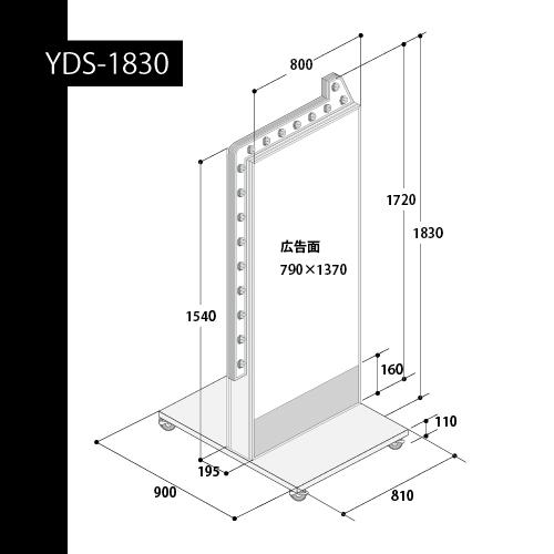 LED矢印点滅付き電飾看板