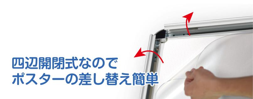 ledパネルa型スタンド看板