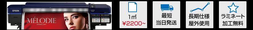 激安印刷サービス