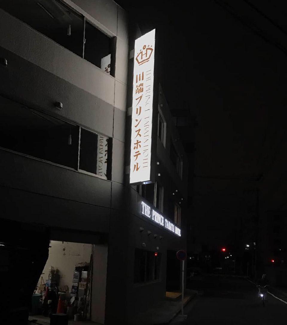 ホテル-4