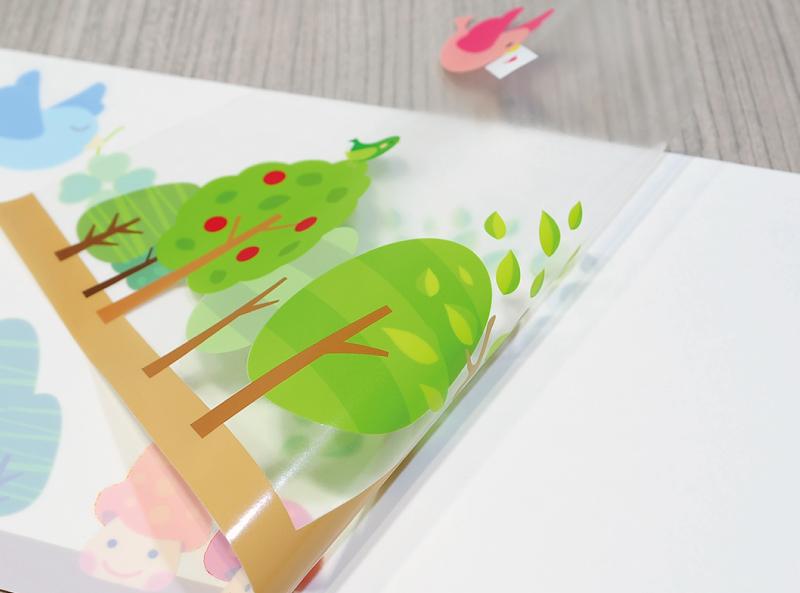 内貼9色カラー印刷