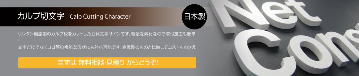 kirimoji-metal_01