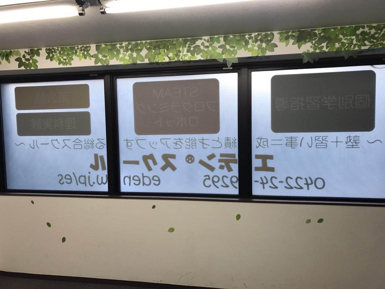 PVC切字 (2)