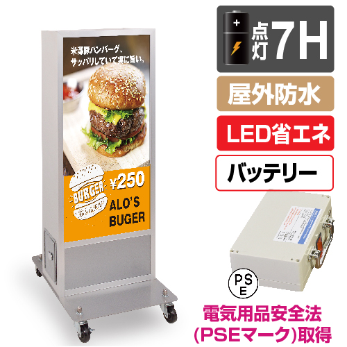 LED-TKJ1200