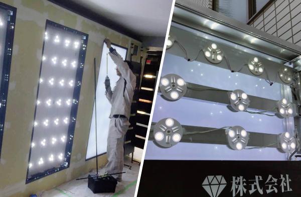 看板の蛍光灯交換