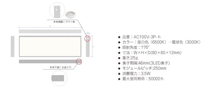 160LED開閉式FFシート壁面看板
