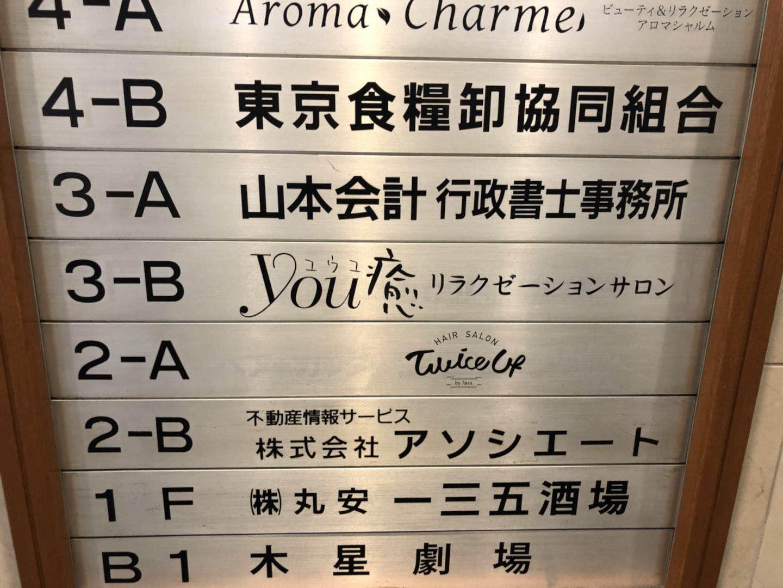 カッティングシート切り文字 (1)