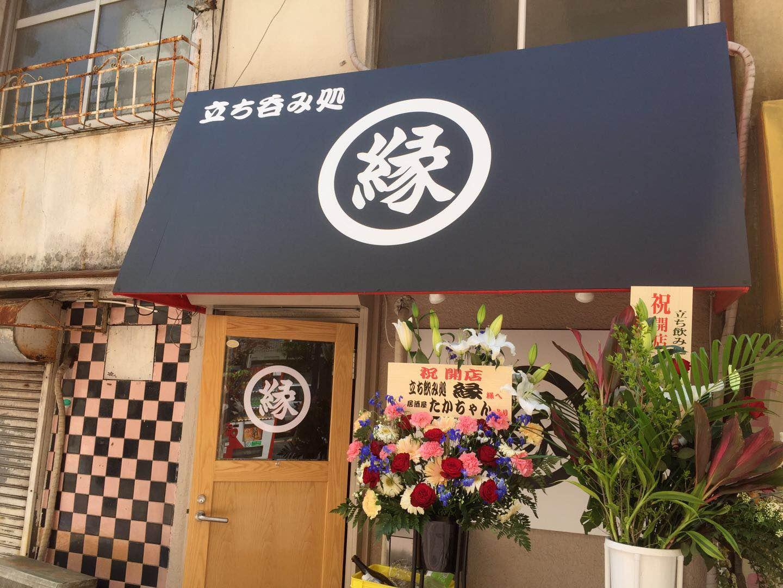 テント上プレート板工事 (1)