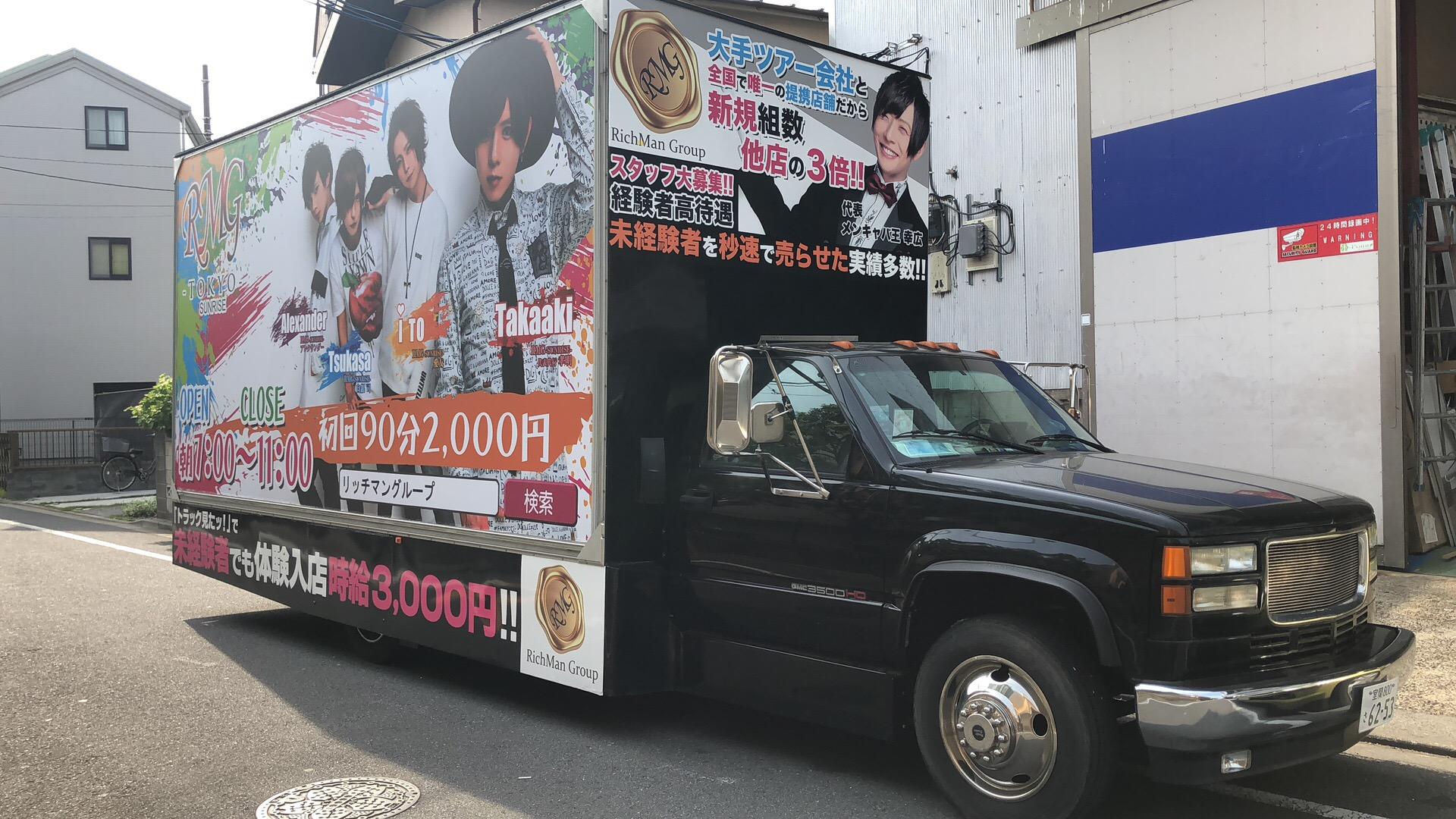 ドラック (1)