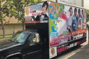 ドラック (2)