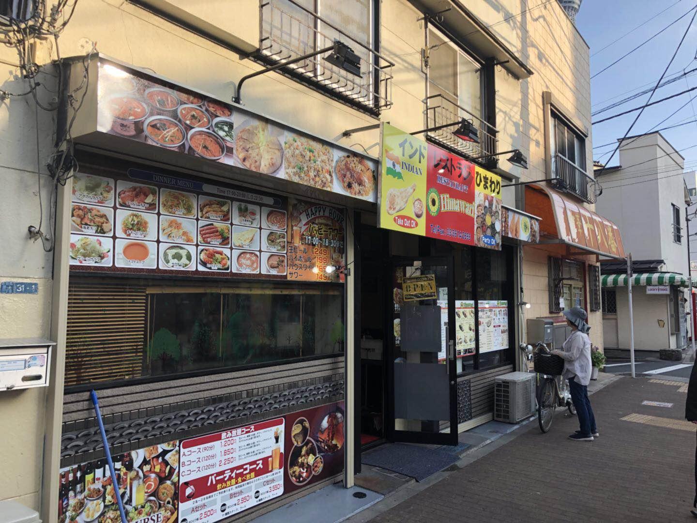 インドレストラン (1)