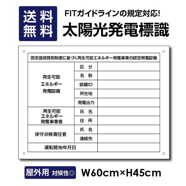Sun-Hikari-muji45