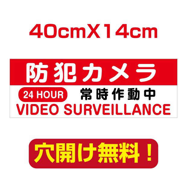 camera-32