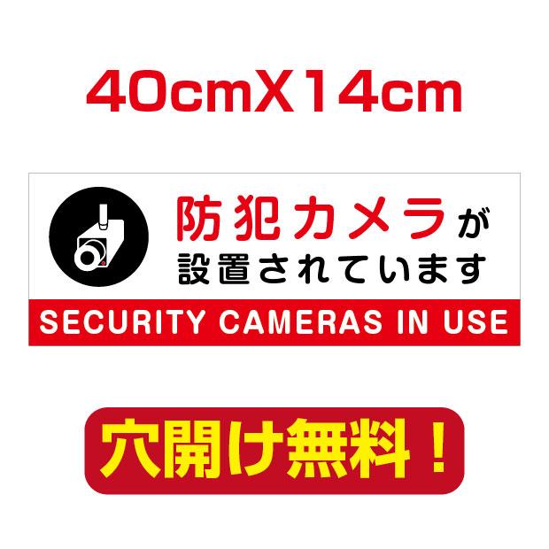 camera-33