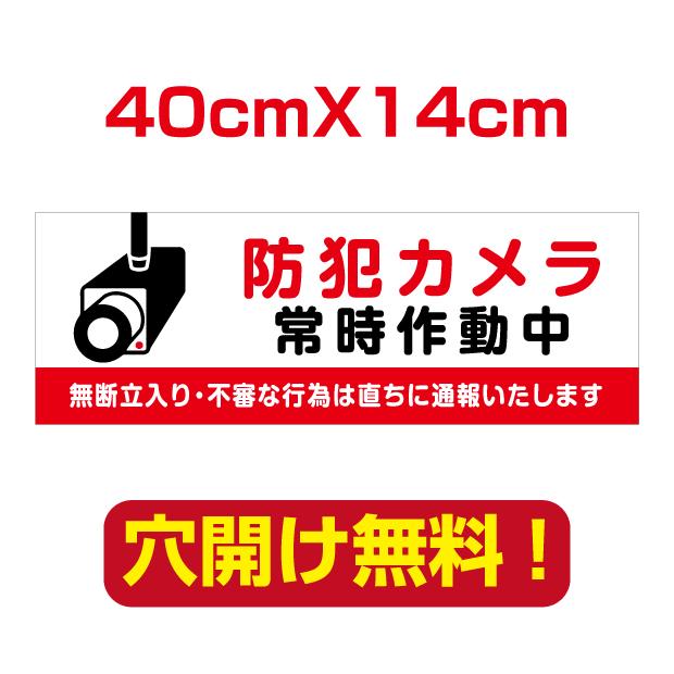 camera-34