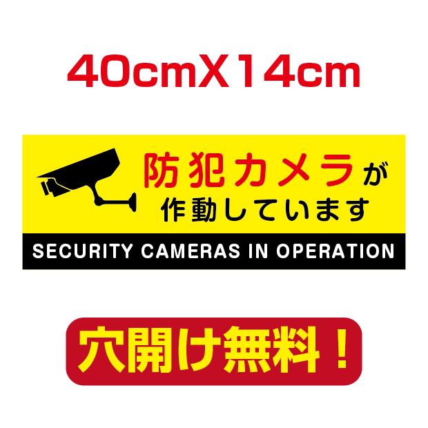 camera-35