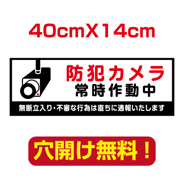 camera-37
