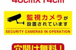 camera-38