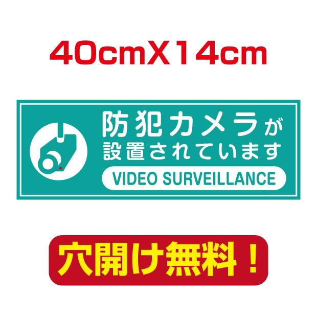 camera-40
