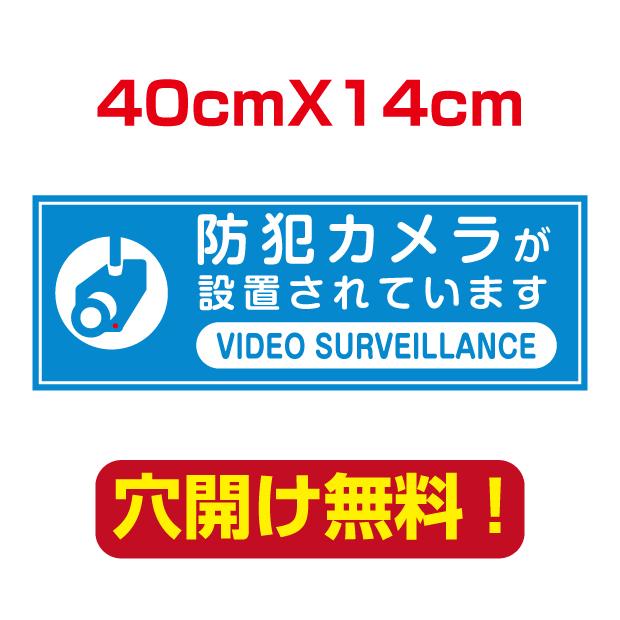 camera-41