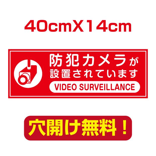 camera-42