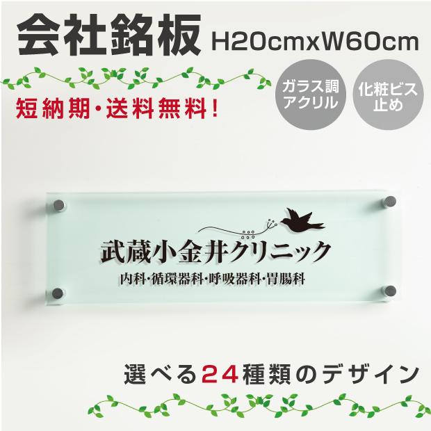 glass-200-600