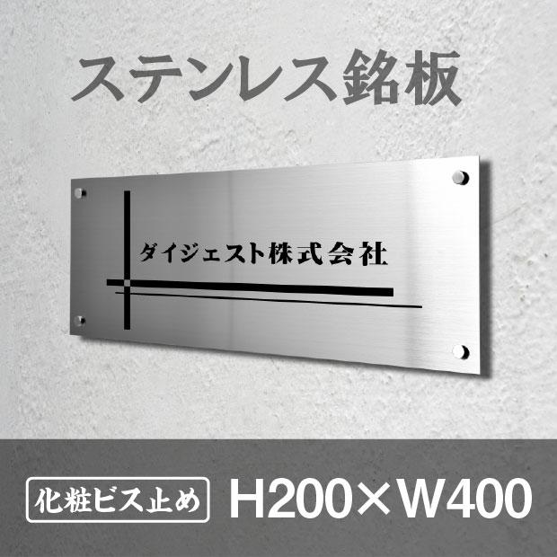 stlsumb-400-200