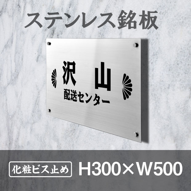 stlsumb-500-300